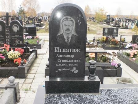 памятники в Киеве