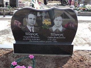 Ритуальные памятники (Киев)